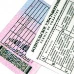 Нужны права на электросамокат или нет?